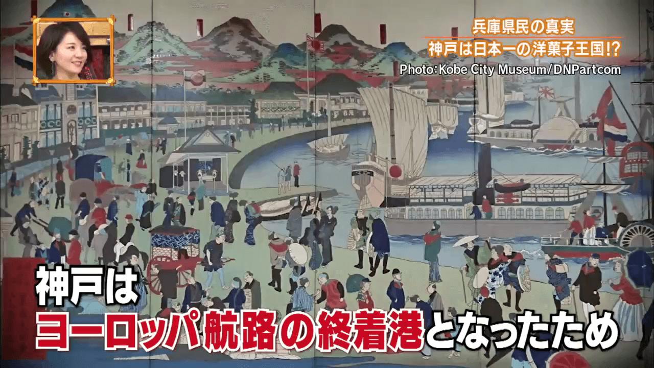 神戸は洋菓子の聖地