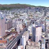 神戸はどんな街?神戸市長田区はどんな所?