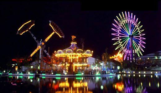 幻の巨大遊園地「アオイア(AOIA)」と「ハーバーランドの観覧車」の数奇な運命