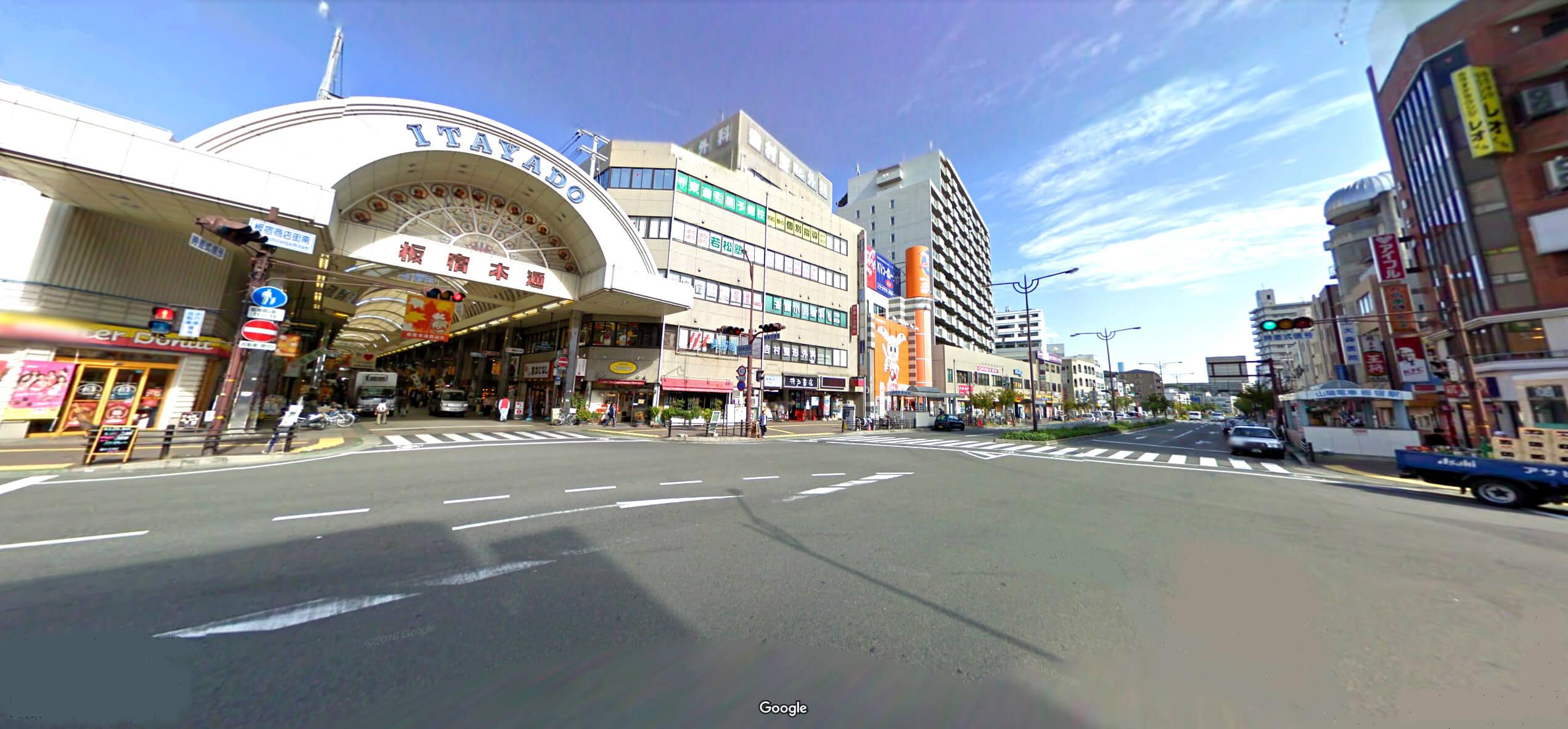 神戸市須磨区の板宿商店街前