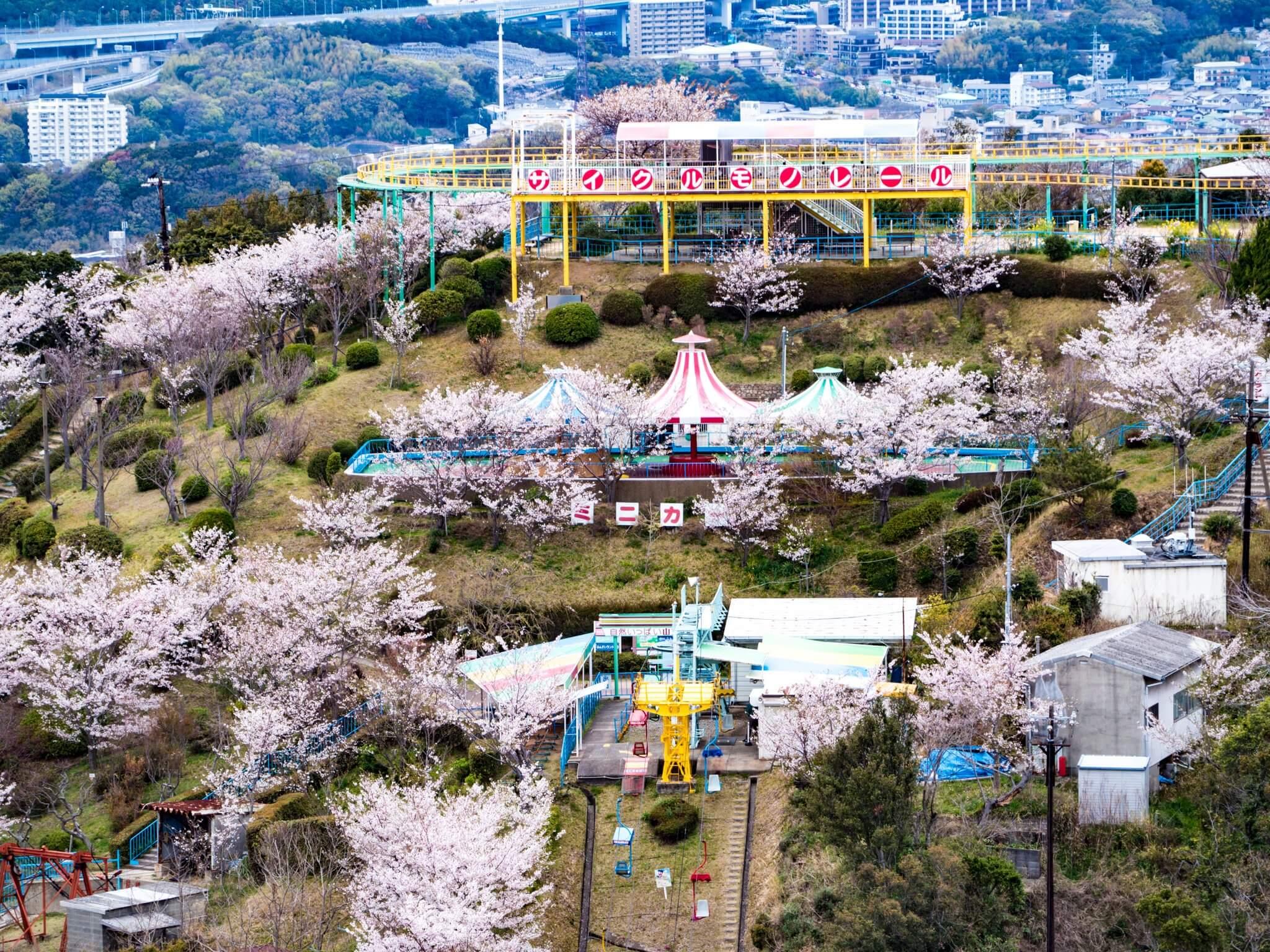 須磨浦公園・須磨浦山上遊園
