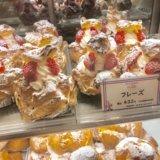 神戸の最高に美味しいシュークリーム
