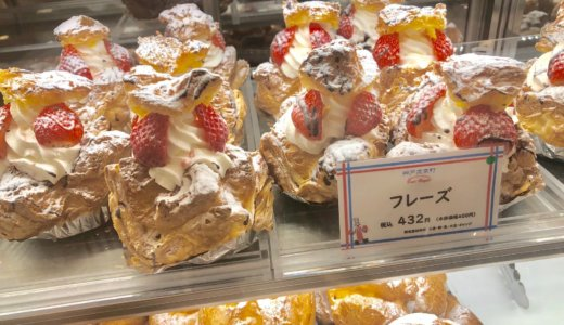 神戸で最高に美味しいシュークリーム店