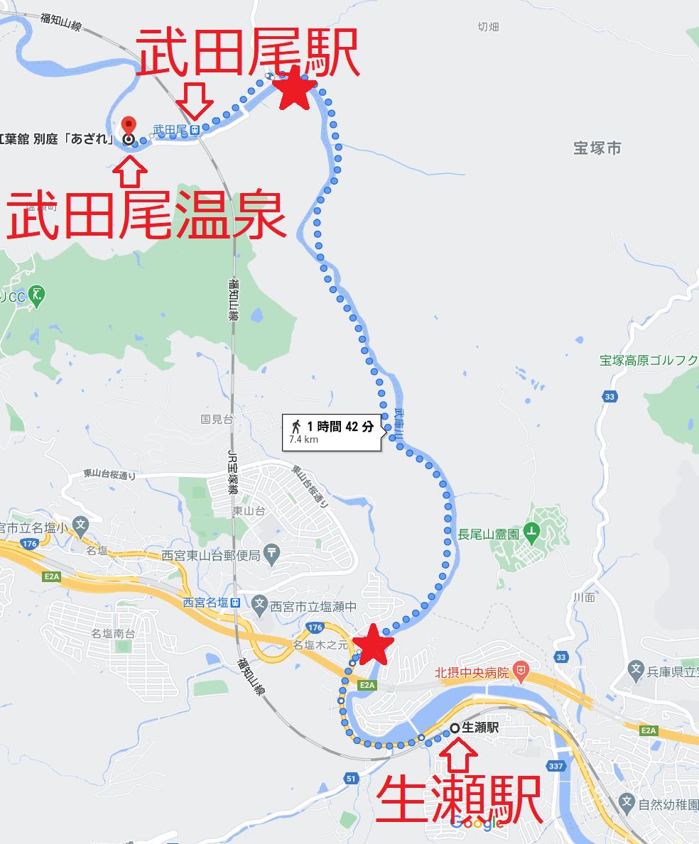 武田尾廃線敷のルート