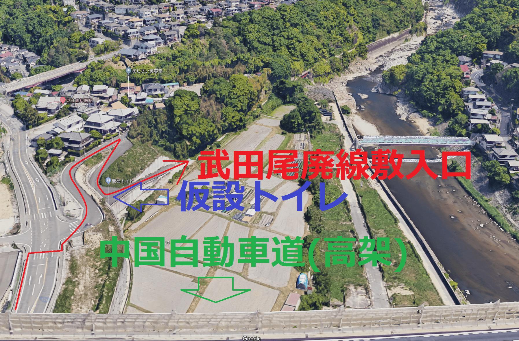 武田尾廃線敷入口に到着