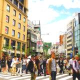 三宮センター街と神戸元町商店街