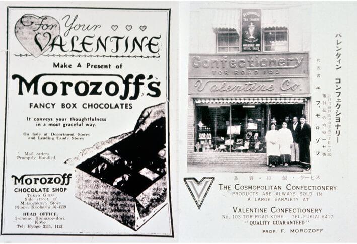 神戸モロゾフ製菓が「愛しい人にバレンタインにチョコレートを」と広告を打つ