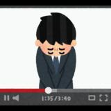 雨上がり決死隊の宮迫博之とロンドンブーツ1号2号の田村亮が謝罪会見